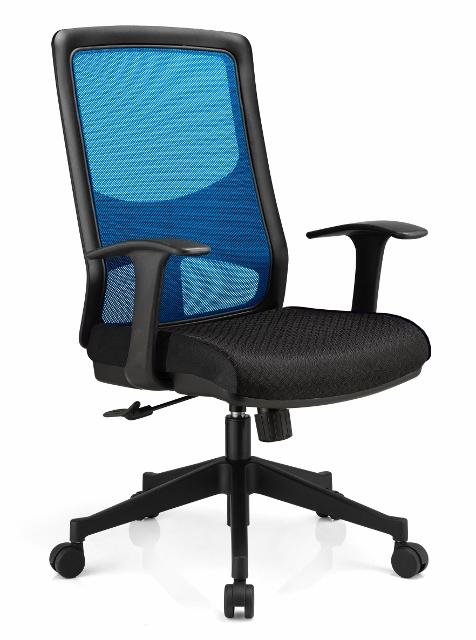 Chaise de bureau sige bureau sige de direction avatar style bed mattress sale - Fauteuil stockholm occasion ...